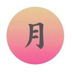 Tsuki DAO